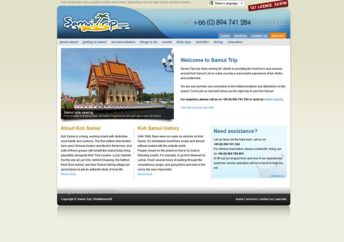 Samui Trip - Koh Samui Tours